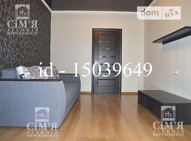 Квартира Винница,р‑н.,Свердлова улица Аренда фото 1