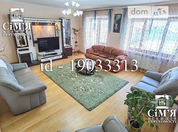 трехкомнатная квартира с мебелью в Виннице, район Центр, на ул. Герцена 1 в аренду на долгий срок помесячно фото 1