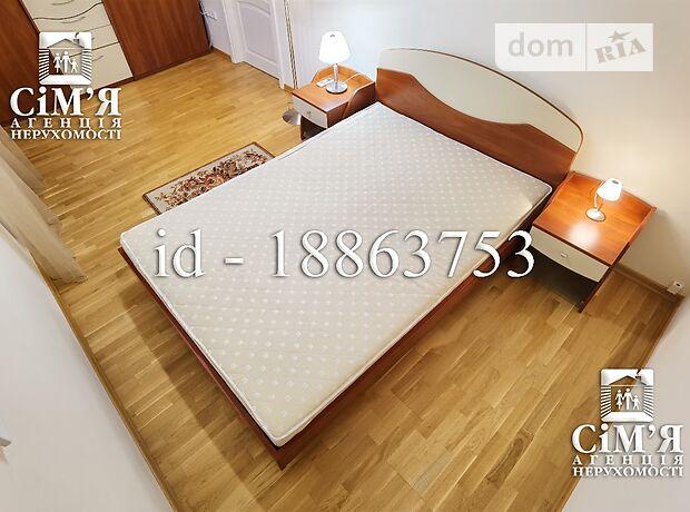 двухкомнатная квартира с мебелью в Виннице, район Центр, на ул. Красных Партизан в аренду на долгий срок помесячно фото 1