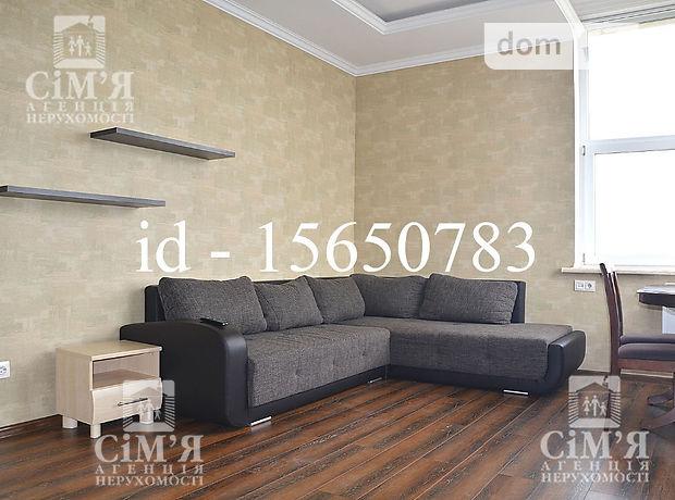 однокомнатная квартира с мебелью в Виннице, на ул. Льва Толстого в аренду на долгий срок помесячно фото 1