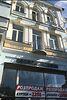 двокімнатна квартира з меблями в Вінниці, район Центр, на вул. Козицького 32 в довготривалу оренду помісячно фото 6