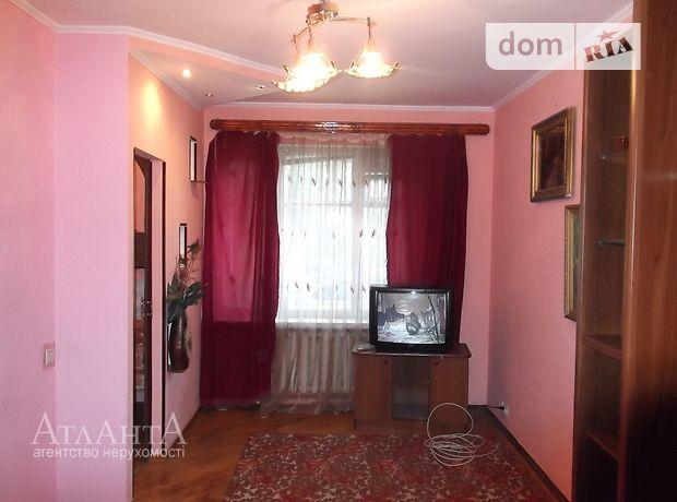Долгосрочная аренда квартиры, 2 ком., Винница, р‑н.Центр, Грушевского