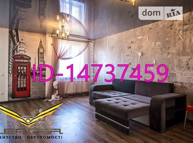 Довгострокова оренда квартири, 1 кім., Вінниця, р‑н.Тяжилів, Ватутіна вулиця