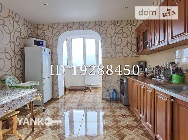 двухкомнатная квартира с мебелью в Виннице, район Вишенка, на ул. Келецкая в аренду на долгий срок помесячно фото 1