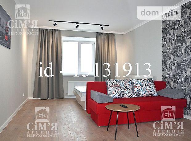 однокомнатная квартира с мебелью в Виннице, район Вишенка, на Келецкая улица в аренду на долгий срок помесячно фото 1
