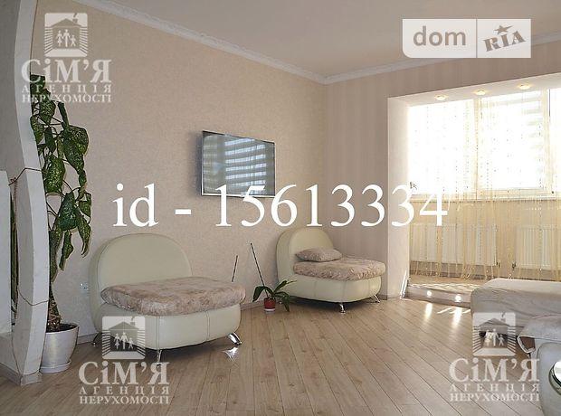 трехкомнатная квартира с мебелью в Виннице, район Вишенка, на ул. Келецкая в аренду на долгий срок помесячно фото 1