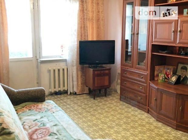 двухкомнатная квартира с мебелью в Виннице, район Замостье, на ул. Карла Маркса в аренду на долгий срок помесячно фото 1