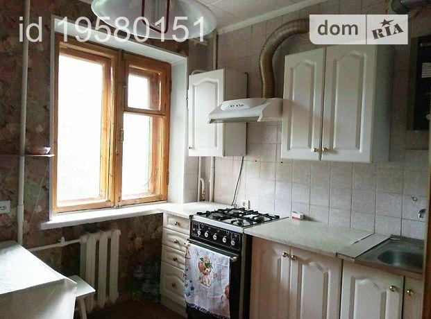 однокомнатная квартира с мебелью в Запорожье, район Днепровский (Ленинский), на бул. Бельфорский 4 в аренду на долгий срок помесячно фото 1