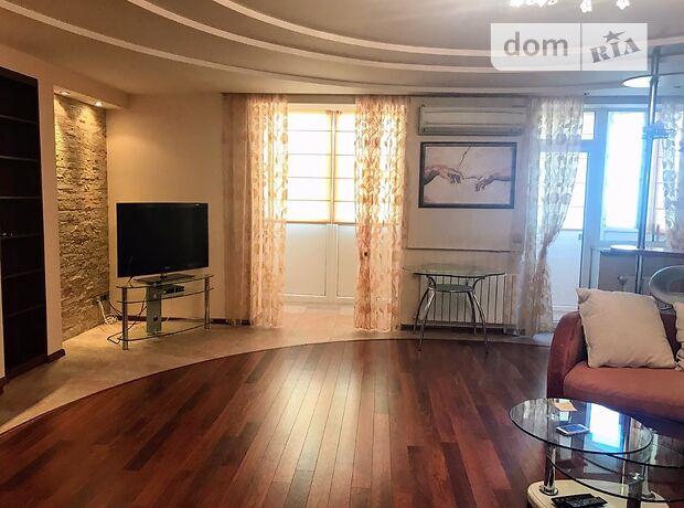двухкомнатная квартира с мебелью в Запорожье, район Днепровский (Ленинский), на ул. Рельефная 8, в аренду на долгий срок помесячно фото 1