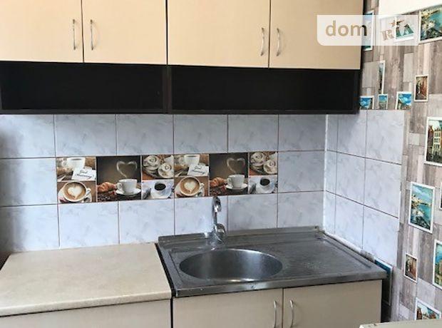 двухкомнатная квартира с мебелью в Запорожье, район Шевченковский, на Чаривная в аренду на долгий срок помесячно фото 1