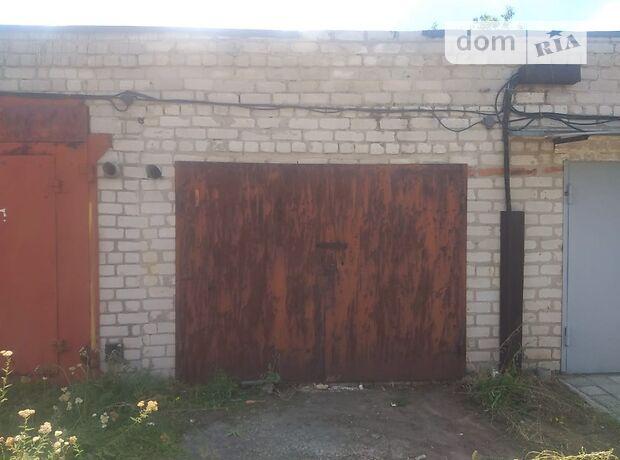 Место в гаражном кооперативе под легковое авто в Бердянске, площадь 25 кв.м. фото 1