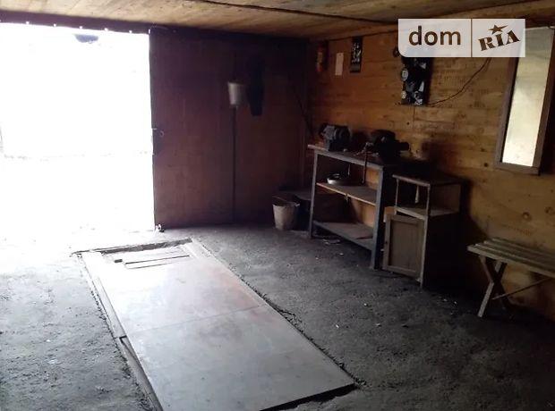 Место в гаражном кооперативе универсальный в Чернигове, площадь 20 кв.м. фото 1