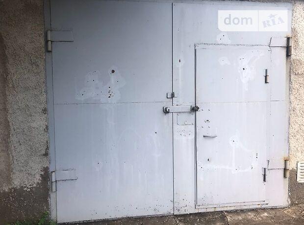 Место в гаражном кооперативе под бус в Днепре, площадь 30 кв.м. фото 2
