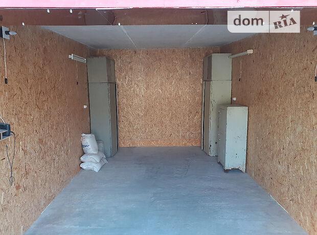 Место в гаражном кооперативе под легковое авто в Херсоне, площадь 19 кв.м. фото 2