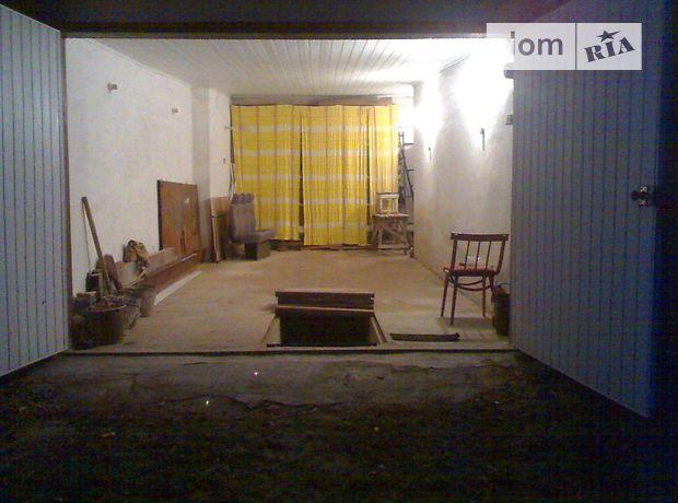 Долгосрочная аренда места в гаражном кооперативе, Житомир, р‑н.Корбутовка