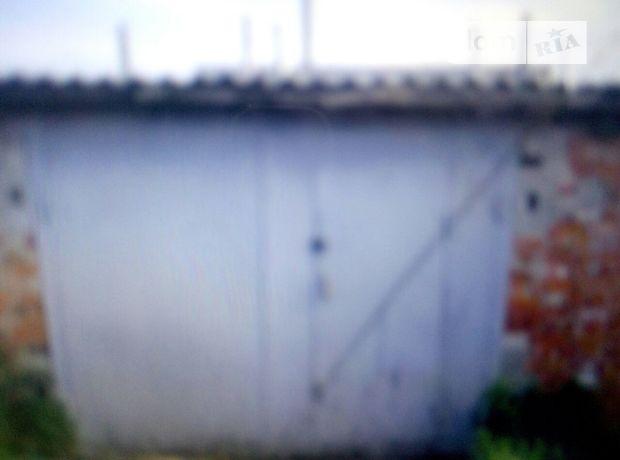 Место в гаражном кооперативе под легковое авто в Житомире, площадь 24 кв.м. фото 1