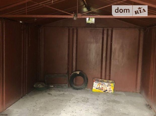 Место в гаражном кооперативе под легковое авто в Киеве, площадь 24 кв.м. фото 2