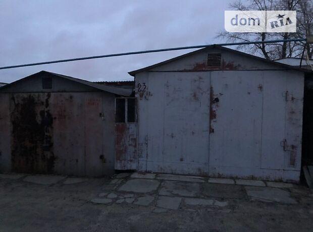Место в гаражном кооперативе под легковое авто в Киеве, площадь 20 кв.м. фото 1