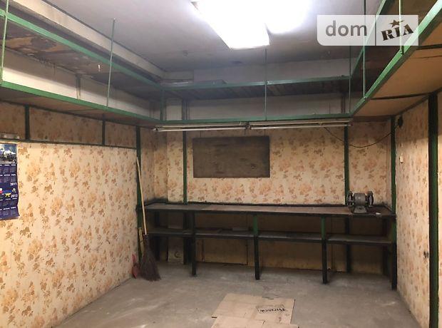 Место в гаражном кооперативе универсальный в Киеве, площадь 21 кв.м. фото 1