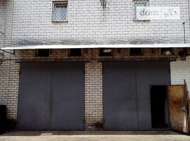 Место в гаражном кооперативе универсальный в Киеве, площадь 120 кв.м. фото 1