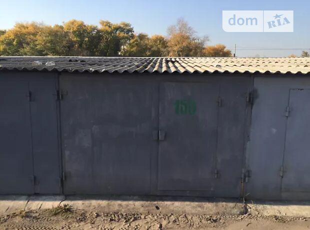 Место в гаражном кооперативе под легковое авто в Киеве, площадь 15 кв.м. фото 2