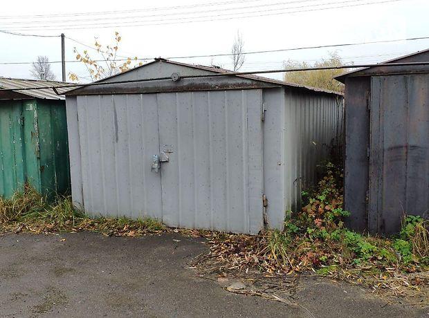 Место в гаражном кооперативе под легковое авто в Львове, площадь 20 кв.м. фото 2