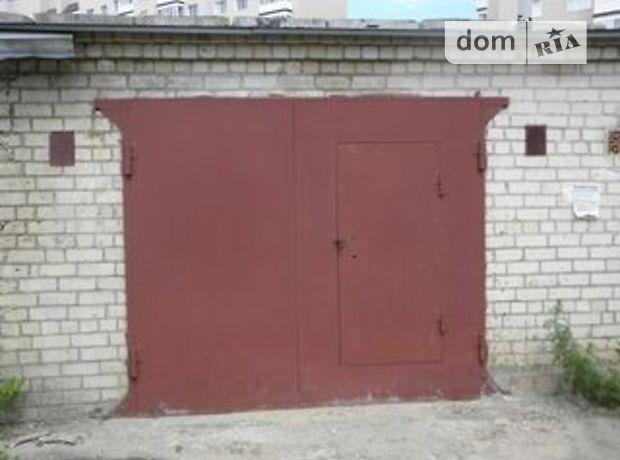 Место в гаражном кооперативе универсальный в Львове, площадь 40 кв.м. фото 2