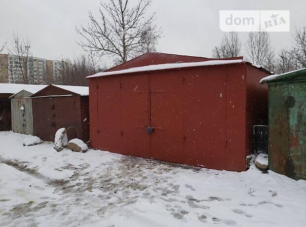 Место в гаражном кооперативе под бус в Львове, площадь 30 кв.м. фото 1