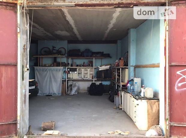 Место в гаражном кооперативе универсальный в Одессе, площадь 80 кв.м. фото 1