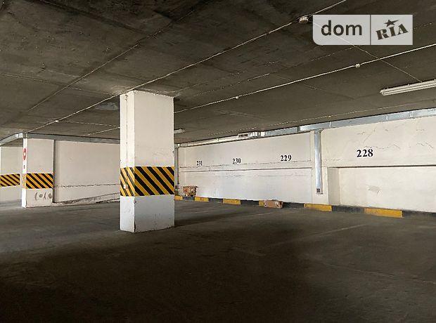 Место в гаражном кооперативе под легковое авто в Одессе, площадь 15 кв.м. фото 1
