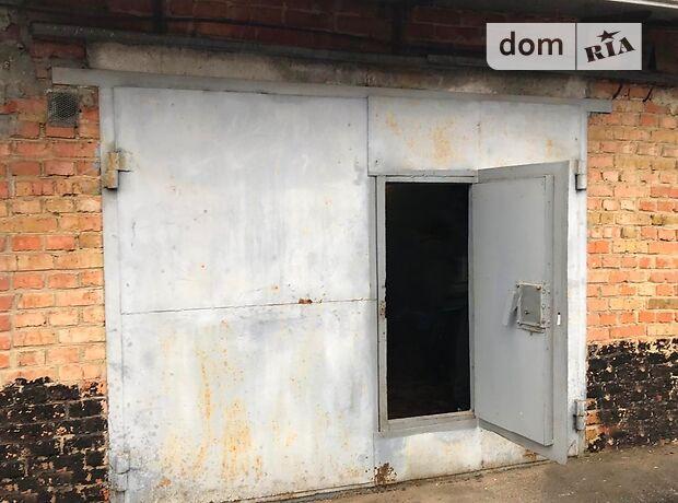 Место в гаражном кооперативе под легковое авто в Сумах, площадь 22 кв.м. фото 1