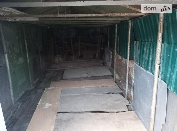 Место в гаражном кооперативе под легковое авто в Тернополе, площадь 13 кв.м. фото 1