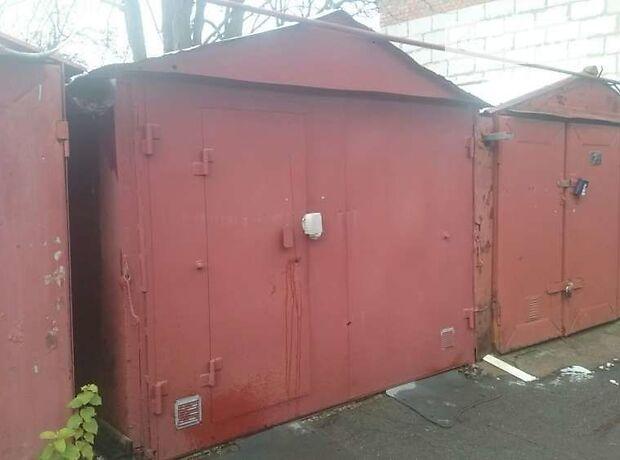 Место в гаражном кооперативе под легковое авто в Тернополе, площадь 24 кв.м. фото 2