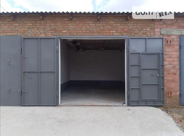 Место в гаражном кооперативе универсальный в Виннице, площадь 24 кв.м. фото 1