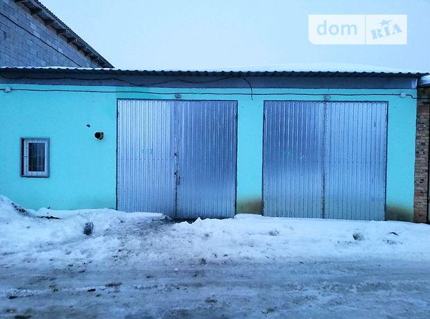 Долгосрочная аренда места в гаражном кооперативе, Винница, р‑н.Тяжилов