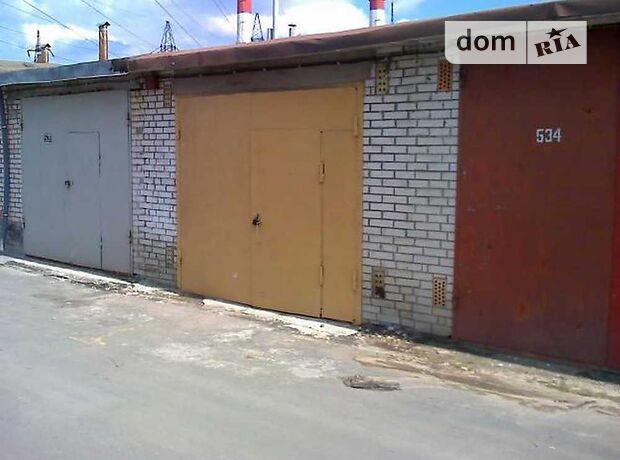 Место в гаражном кооперативе под легковое авто в Виннице, площадь 20 кв.м. фото 1