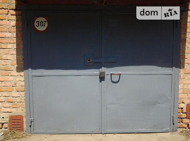 Место в гаражном кооперативе под легковое авто в Виннице, площадь 24 кв.м. фото 2