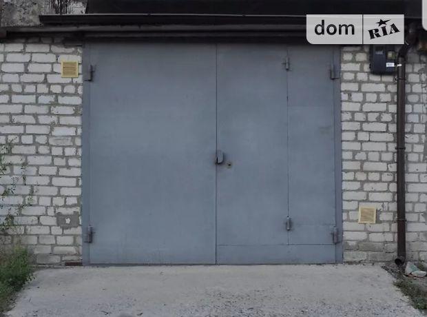 Место в гаражном кооперативе под легковое авто в Вышгороде, площадь 37 кв.м. фото 1