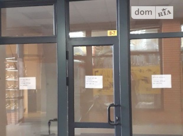 Объект сферы услуг в Харькове, сдам в аренду по, район Индустриальный, цена: 16 000 грн за объект фото 1