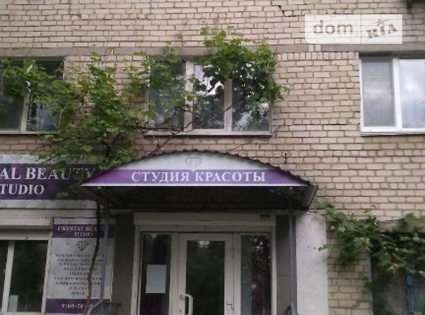 Объект сферы услуг в Николаеве, сдам в аренду по, район Корабельный, цена: договорная за объект фото 1