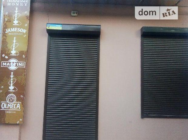 Объект сферы услуг в Николаеве, сдам в аренду по Московская улица, район Центральный, цена: 10 000 грн за объект фото 1
