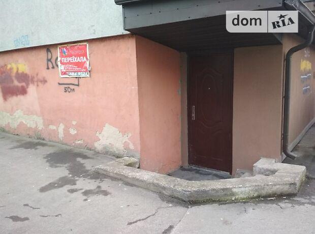Объект сферы услуг в Ровно, сдам в аренду по Черновола Вячеслава улица 64, район Центр, цена: договорная за объект фото 1