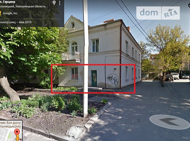 Долгосрочная аренда объекта сферы услуг, Хмельницкий, р‑н.Центр, Герцена улица