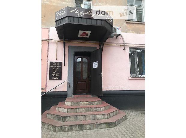 Аренда коммерческой недвижимости кременчуг офисные помещения под ключ Якушкина проезд