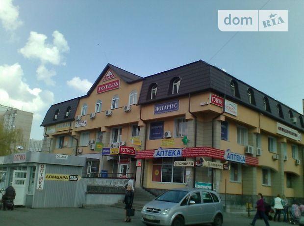 Долгосрочная аренда офисного помещения, Киев, р‑н.Деснянский, Бальзака Оноре де улица