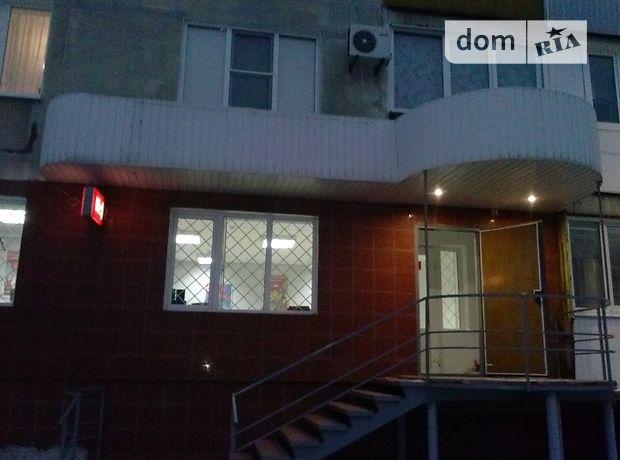 Аренда офисного помещения в Лисичанске, Ленина проспект, 115, помещений - 2, этаж - 1 фото 1