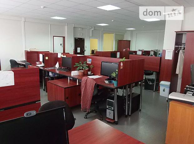 аренда офиса в симферополе без посредников