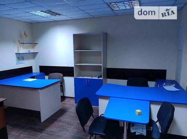 Аренда офисного помещения в Николаеве, Адмиральская улица, помещений - 4 фото 1