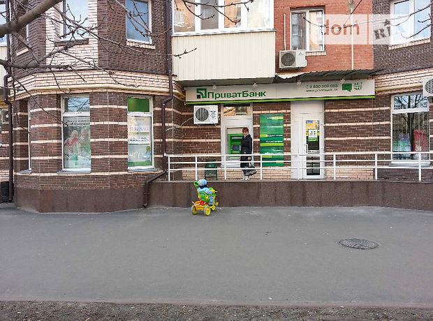 Арендовать помещение под офис Полтавская улица Аренда офиса 50 кв Ярославская улица