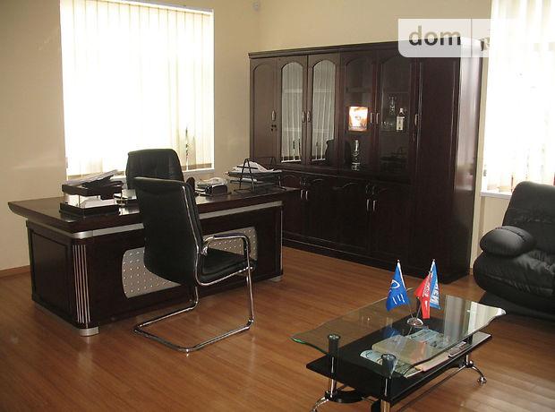 Аренда офисов в г.василькове коммерческая недвижимость в городе московском